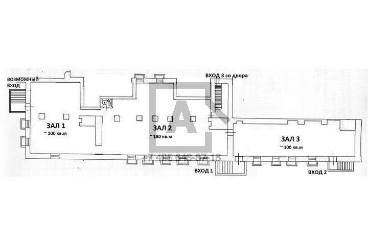 заземление в частном доме 380 в схема