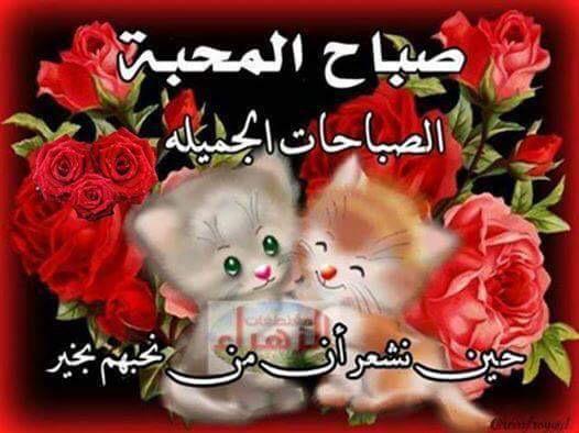 صديق الخير Methak On Twitter At Atigemblong2015 Salamgood