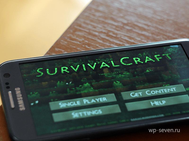 Survivalcraft для android скачать