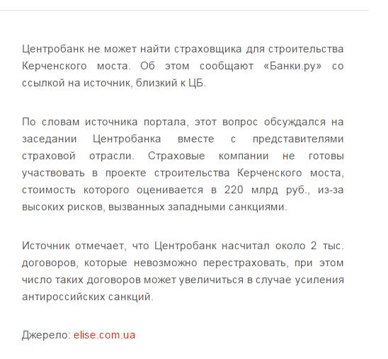 Присутствие российских войск на Донбассе признают 30% россиян, - опрос - Цензор.НЕТ 2938