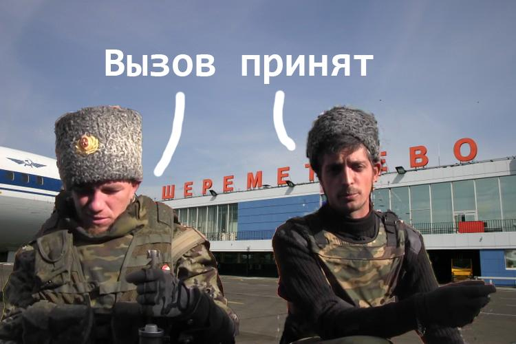 РФ продолжает перебрасывать на Донбасс конвои снабжения: в течение суток прибыло 38 транспортных единиц, - ИС - Цензор.НЕТ 3770