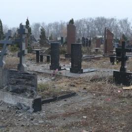 В МВД назвали необоснованным заявление СЕ по расследованию преступлений на Майдане - Цензор.НЕТ 5385