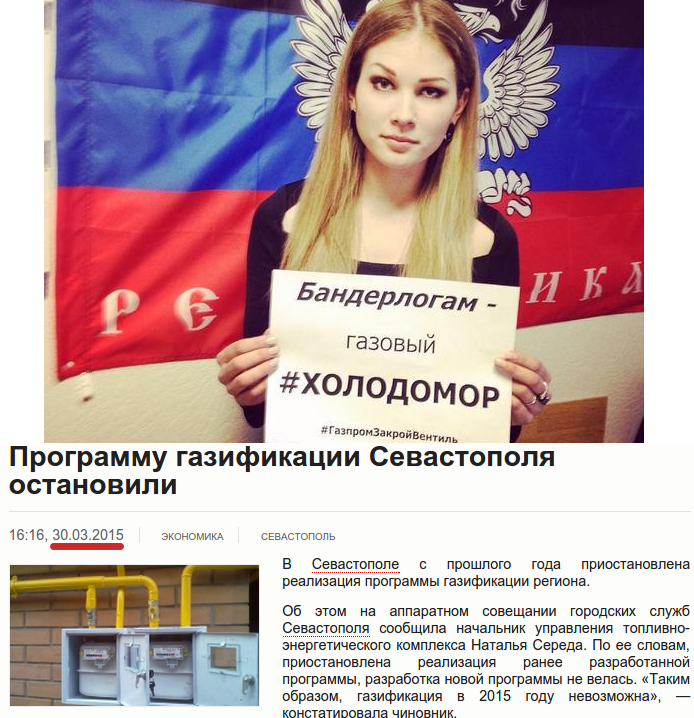 """В """"Газпроме"""" подтвердили, что Украина будет получать газ по $247,18 за тыс. куб.м - Цензор.НЕТ 3279"""