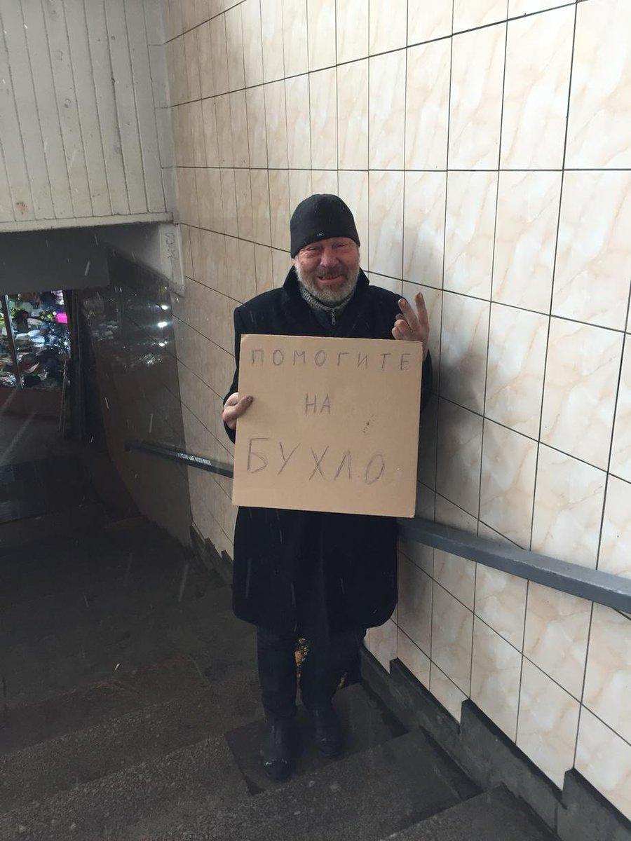 Дал денег мужику. Уважаю честность. http://t.co/sLAOviEiST