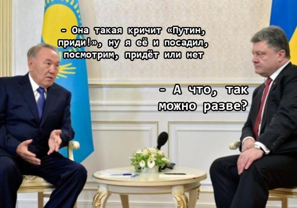 Совет ЕС одобрил выделение 1,8 млрд евро помощи Украине - Цензор.НЕТ 2723