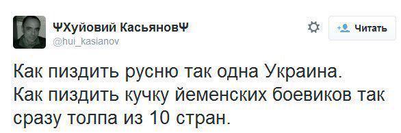 Я не вижу энтузиазма в Европе, когда речь идет о миротворцах для Донбасса, - Туск - Цензор.НЕТ 4001
