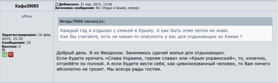ФБР и NCA готовы помочь правоохранительным органам Украины в расследовании резонансных преступлений, - Сакварелидзе - Цензор.НЕТ 719