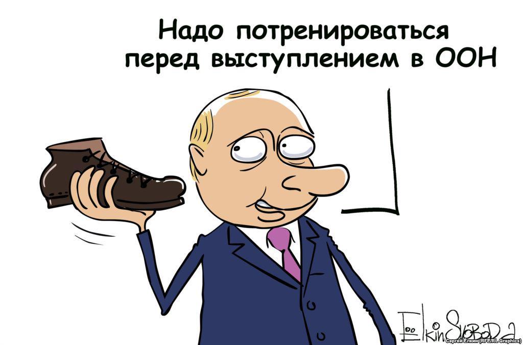 Планы Путина появиться на Генассамблее ООН в разгар конфликта с Западом напоминают о выступлениях Каддафи - Rzeczpospolita - Цензор.НЕТ 1677