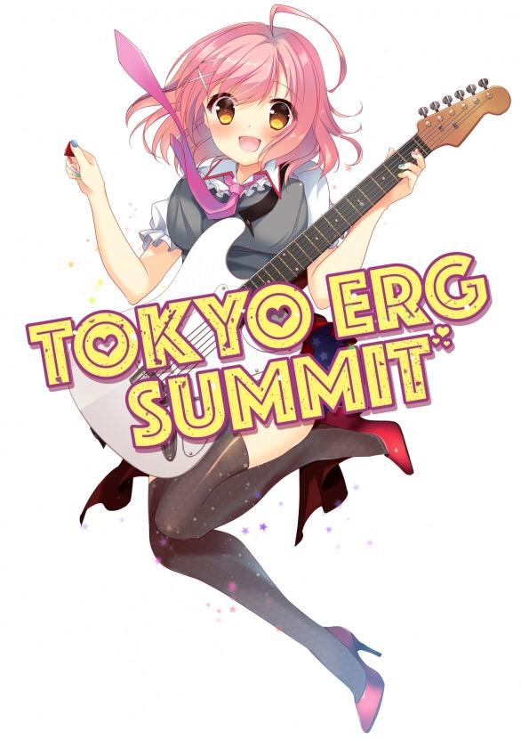 LIVE SIDEに片霧烈火さんが出演決定! エイプリルフールじゃないぞぉ! 4/18(土)「TOKYO ERG SUMMIT VOL.21」@渋谷LOUNGE NEO http://t.co/NEa4PGz9us  #TES_ERG http://t.co/HP5ncacQNM