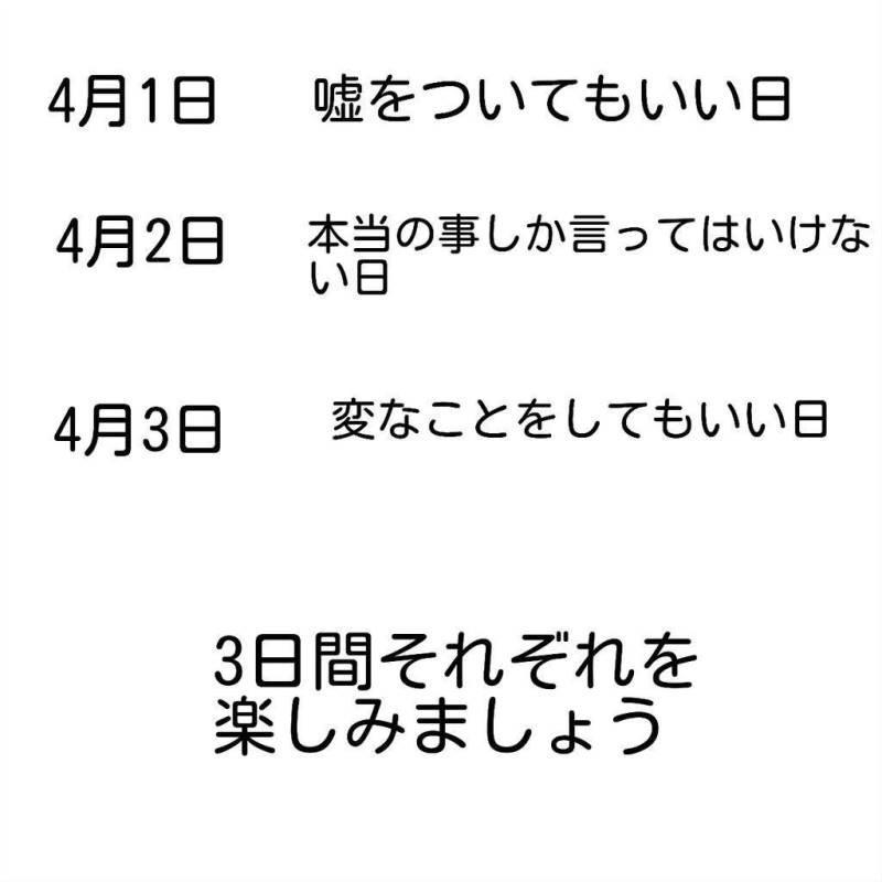 いちご (@0630navytomorro) | Tw...
