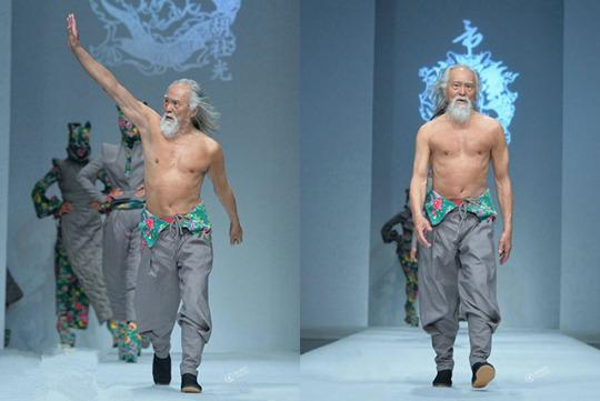 Final, sorry, Chinese male models sorry, not