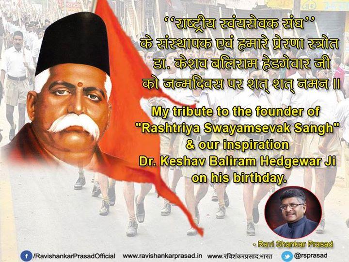 ravi shankar prasad on twitter quotmy tribute 2 d founder of