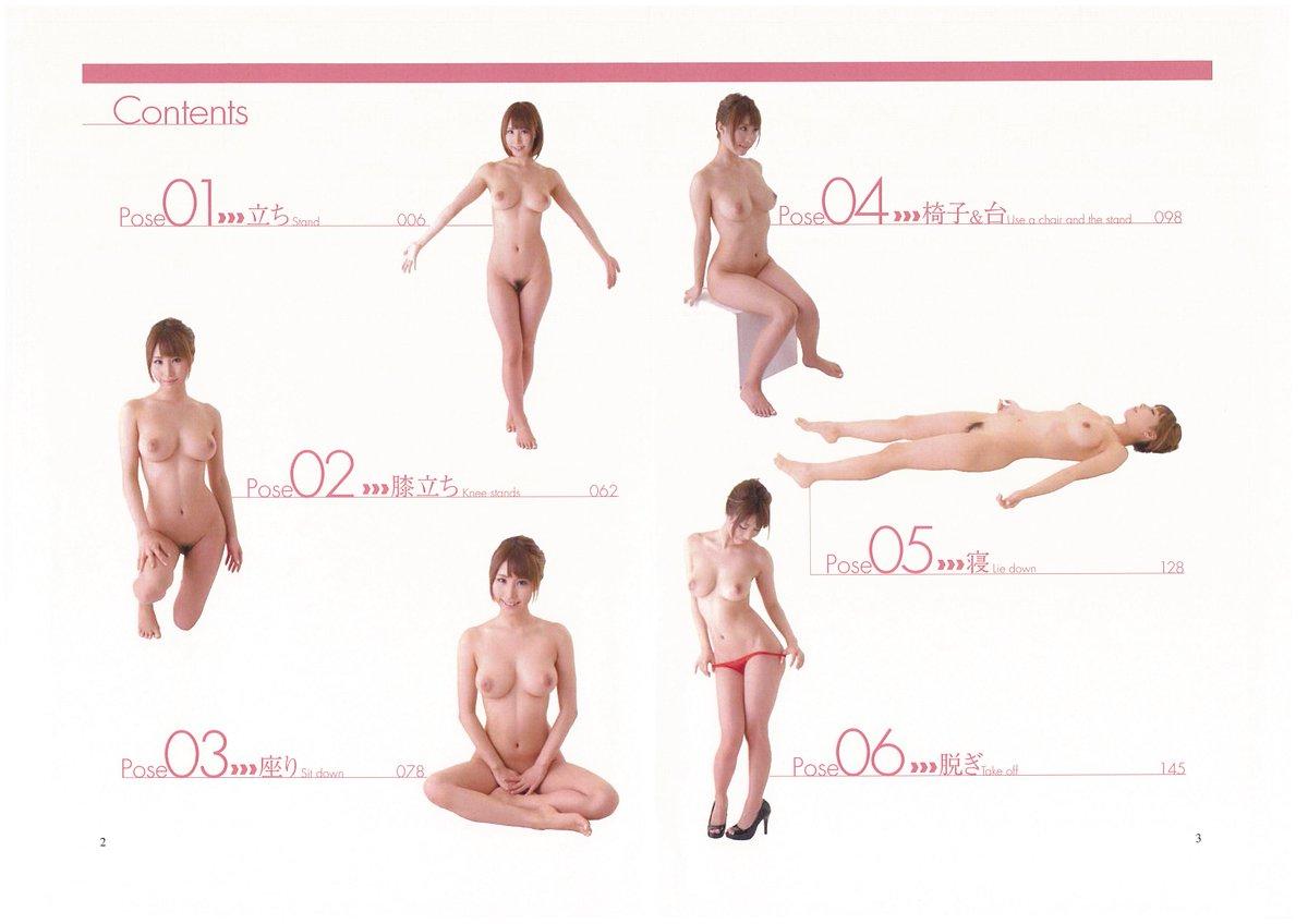 Best Nude Pose 43