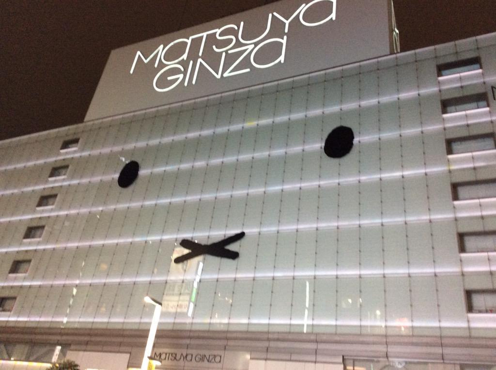 ひっそりすぎて通行人にほとんど気づかれてない松屋銀座のミッフィーデコ pic.twitter.com/PftJMEbmMf