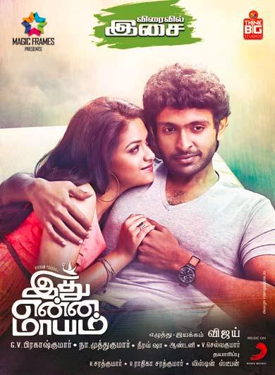 Vikram prabhu's Idhu Enna Maayam to release in May