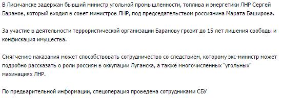 Представители шахтерских коллективов потребовали у министра Демчишина написать заявление об отставке - Цензор.НЕТ 2275