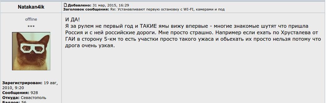 В оккупированном РФ Крыму проходят массовые обыски в домах крымских татар - Цензор.НЕТ 4750