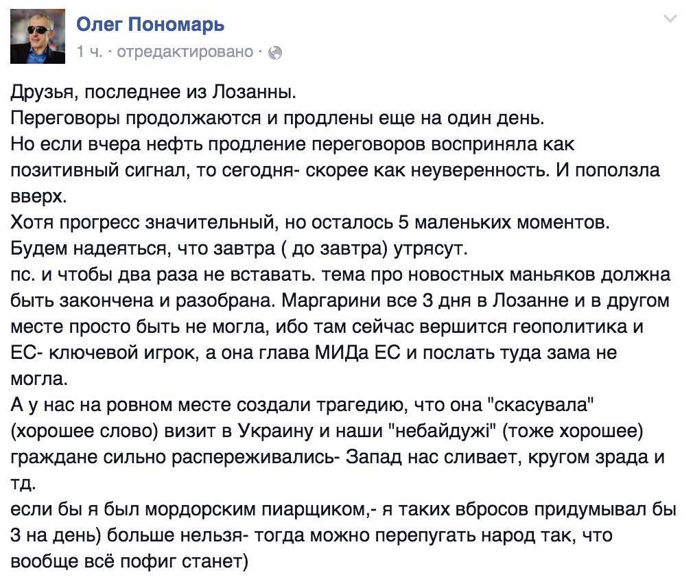 В оккупированном РФ Крыму проходят массовые обыски в домах крымских татар - Цензор.НЕТ 3514