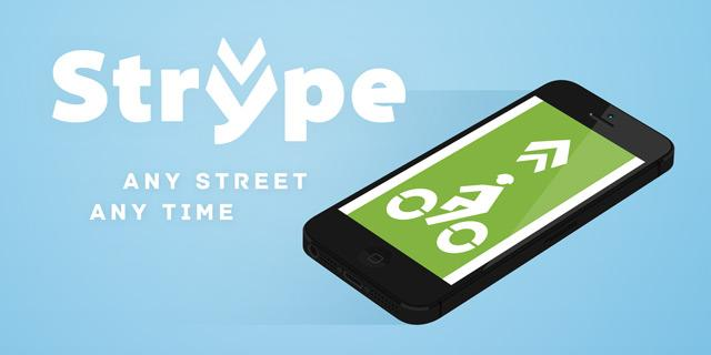 Tired of waiting for bike infrastructure? Welcome Strype: bike lanes on any street, anytime. https://t.co/tB3HDD30ke http://t.co/lx84pYtisi