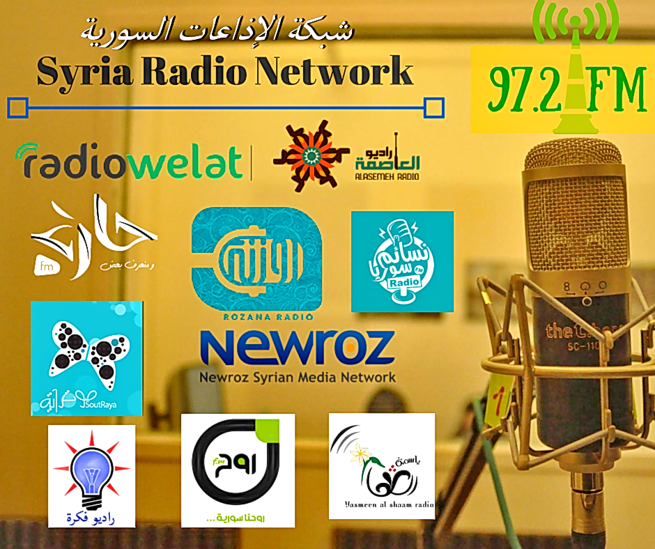 Listen to to independent Radios from #Syria on Syrnet @TuneIn #RealRadio http://tun.in/sfe1S @Free_Media_Hubpic.twitter.com/NaPQVre8Kc