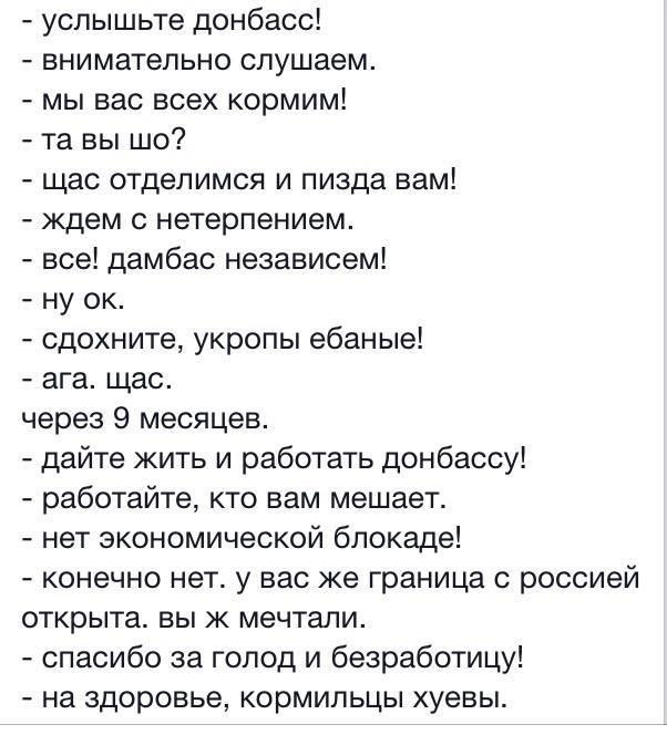 В Курахово обнаружен большой тайник с оружием и боеприпасами для проведения терактов и диверсий, - СБУ - Цензор.НЕТ 3962
