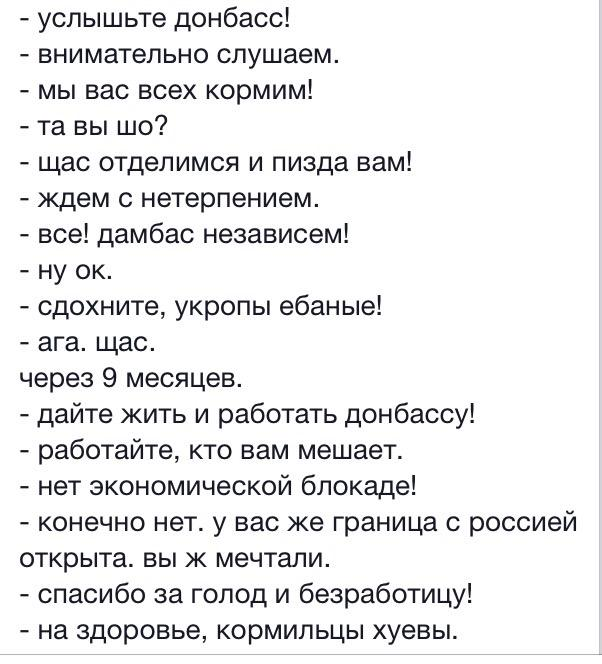 Боевики вывезли в Россию 20 фур с оборудованием одного из предприятий Донецка, - замкомандующего АТО Федичев - Цензор.НЕТ 2819