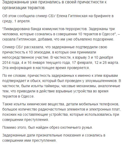 В Курахово обнаружен большой тайник с оружием и боеприпасами для проведения терактов и диверсий, - СБУ - Цензор.НЕТ 5233