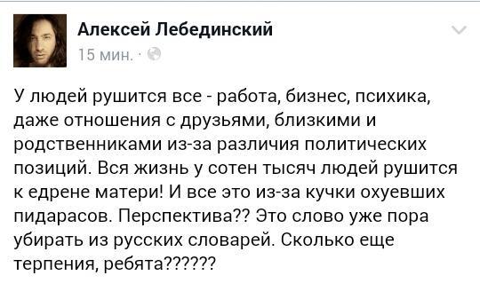 Следствие пытается продлить Сенцову срок ареста, - адвокат - Цензор.НЕТ 4252