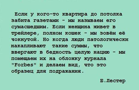 Контрольный пакет акций Запорожского титаномагниевого комбината, созданного с Фирташем, передан в управление госпредприятию ОГКХ - Цензор.НЕТ 1969