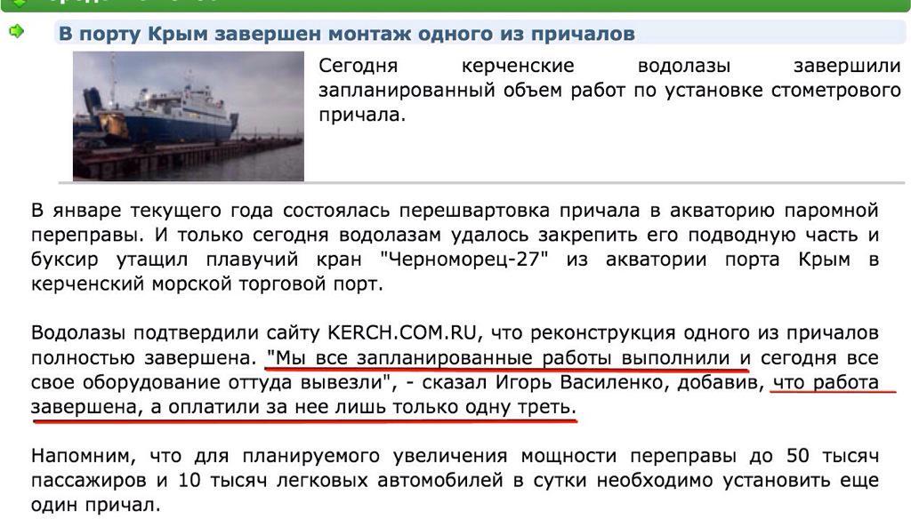 Чубаров: Коллектив ATR продолжит работу на европейском медиапроекте - Цензор.НЕТ 4918