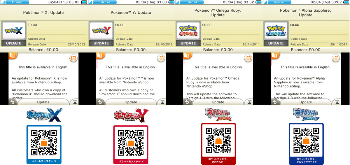 how to get eon ticket alpha sapphire 2016