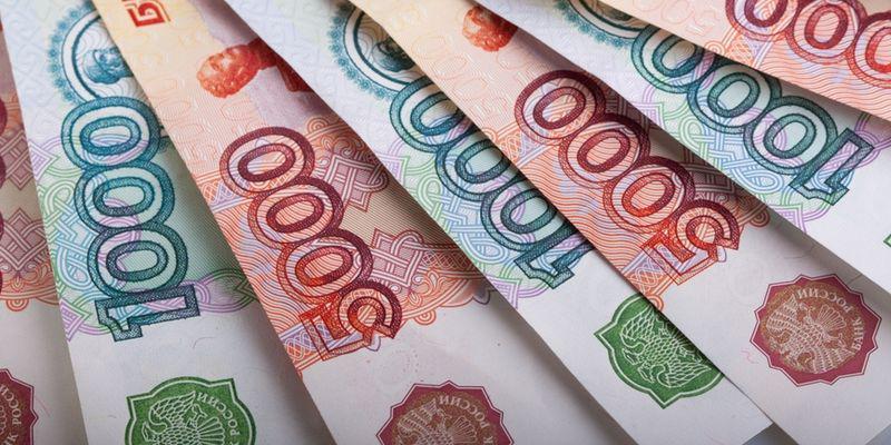 Промсбербанк кредиты наличными кредиты наличными украина кривой рог