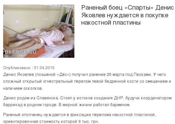 Петренко уволил руководство Регистрационной службы Киева - Цензор.НЕТ 6293