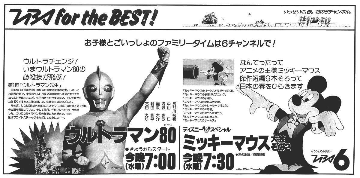 "黒木鉄也 on Twitter: ""1980年4..."