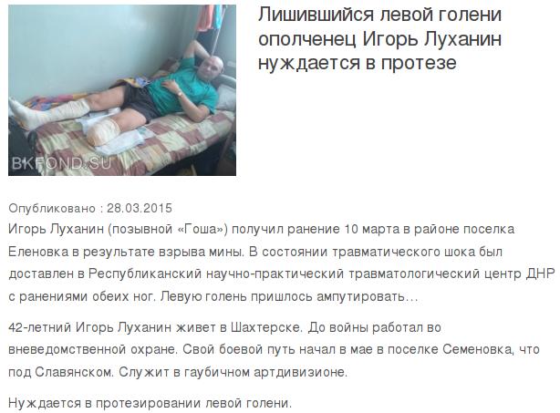 Петренко уволил руководство Регистрационной службы Киева - Цензор.НЕТ 1631