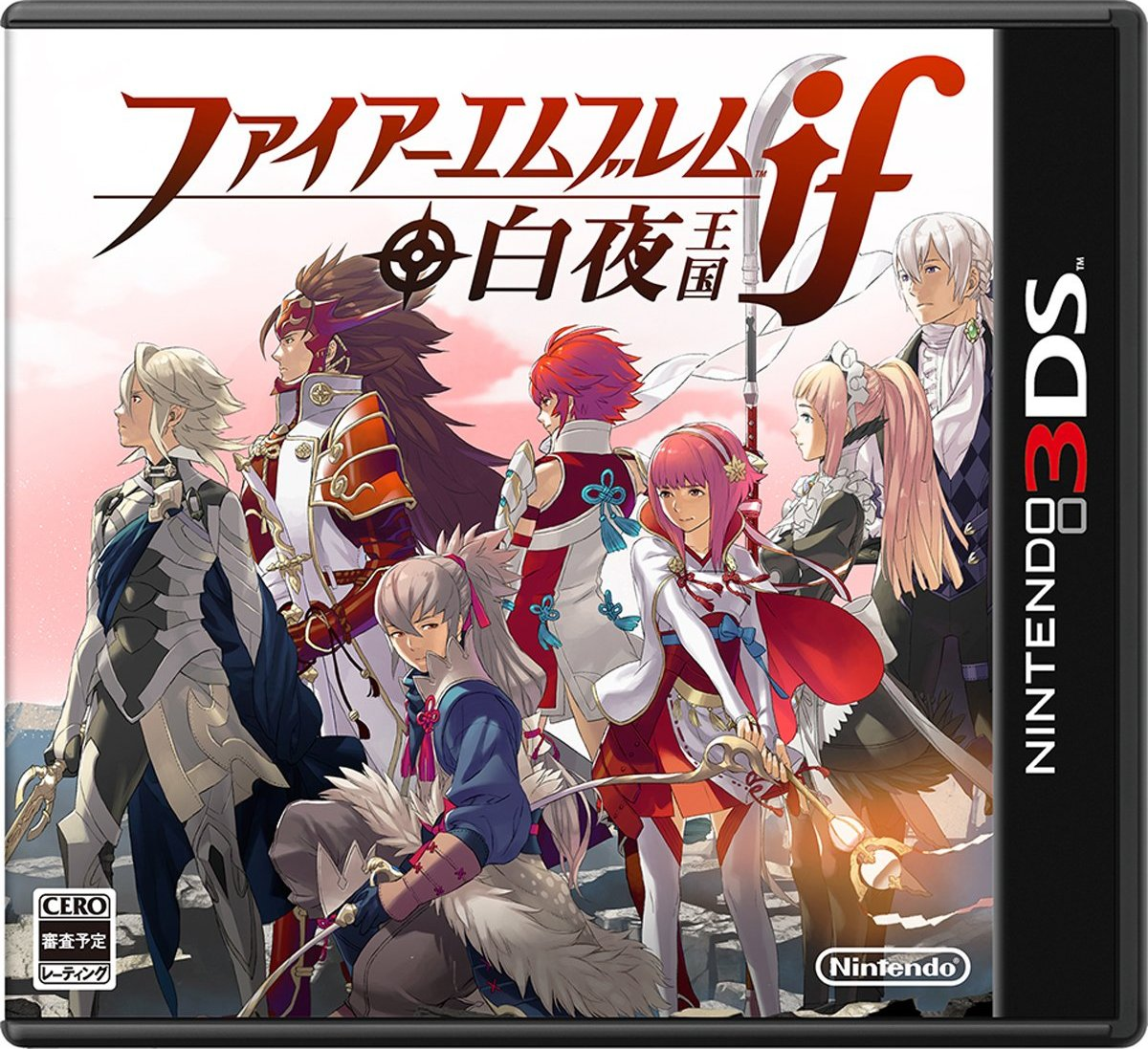 Fire Emblem Fates 3ds Game Nintendo Conquest Usa Choose Either Hoshido Or Nohr To Side With You Can Get The Other Story Via Dlc Therell Be A 3rd Storyline As Which Will Come Later Unknown Date