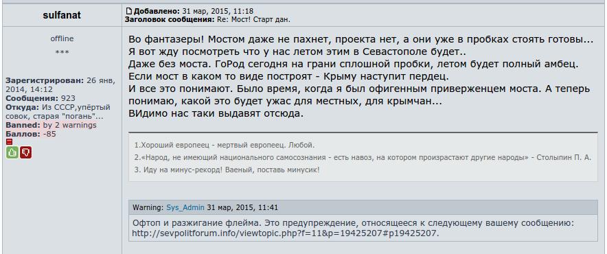 Шокин назначил нового прокурора Донецкой области - Цензор.НЕТ 5776