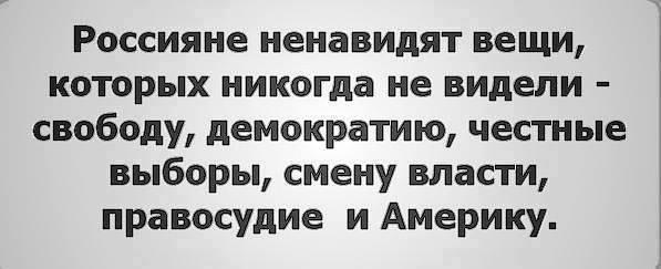 ДРГ террористов пытаются проникнуть в украинский тыл сразу на нескольких направлениях, - ИС - Цензор.НЕТ 8136