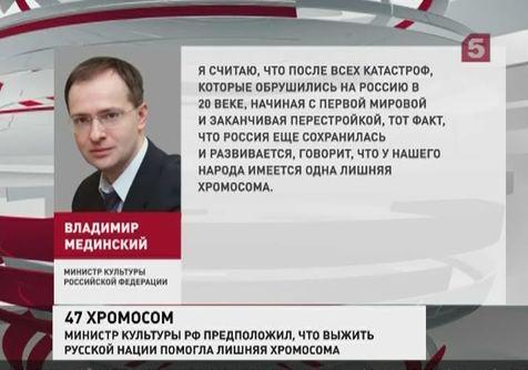 """""""Репутацию отмыть невозможно"""": белорусская компания создала рекламу с изображением Пескова - Цензор.НЕТ 8386"""