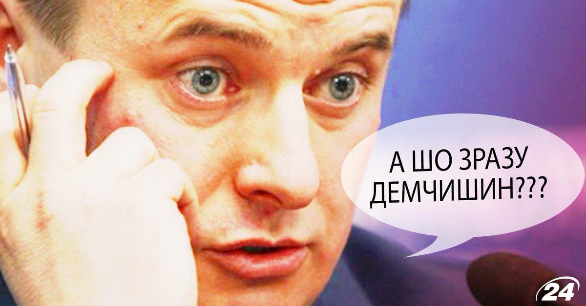 Представители шахтерских коллективов потребовали у министра Демчишина написать заявление об отставке - Цензор.НЕТ 516