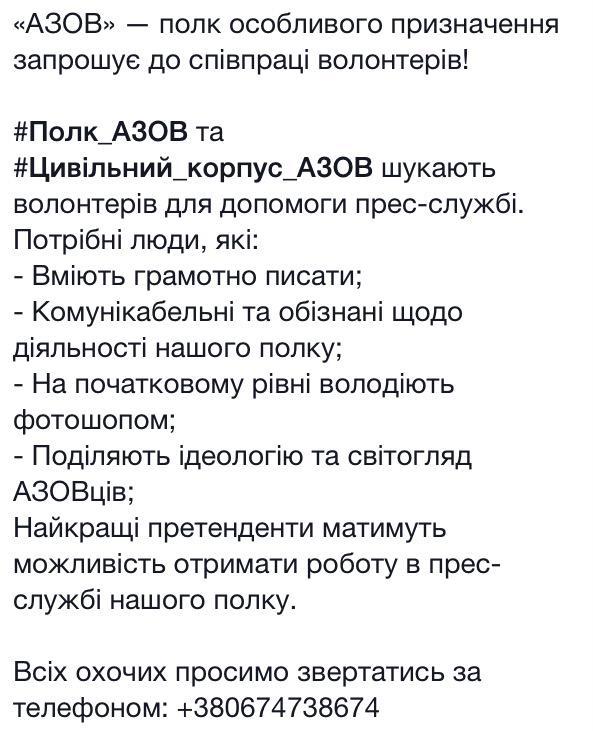 СБУ занимается пиаром, который хорошо ложится в информационный контент российских телеканалов, - Олийнык - Цензор.НЕТ 9814