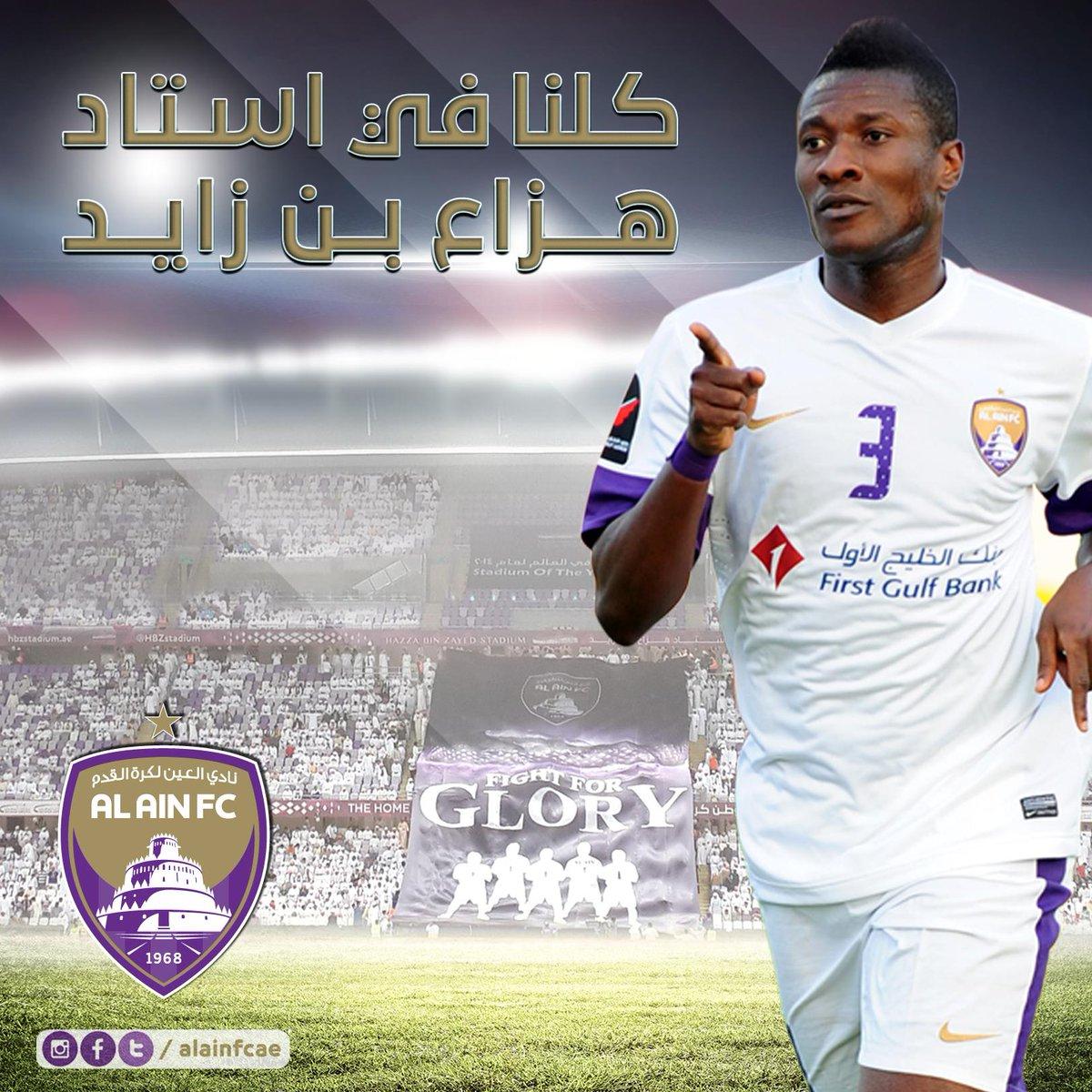 """Al Ain FC on Twitter: """"العين يواجه الأهلي مساء اليوم ..."""