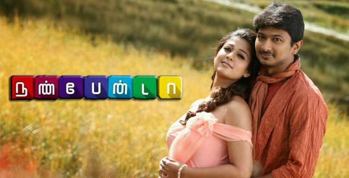 Udhayanidhi Stalin is happy about Nannbenda