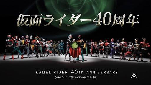 「仮面ライダーオーズ シリーズ通算1000話を記念」の画像検索結果