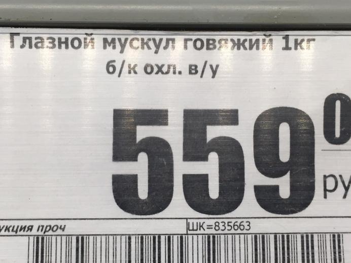 Минюст поддержал законопроект об ограничении неприкосновенности депутатов и судей - Цензор.НЕТ 2866