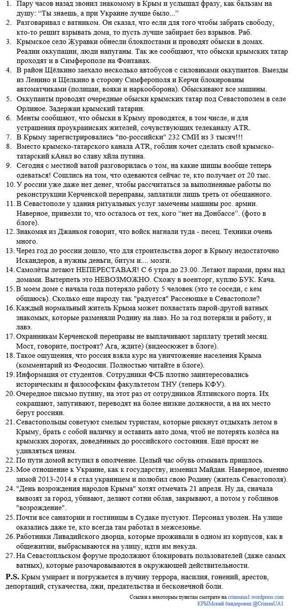 Боевики под Артемовском нарушают перемирие и обстреливают наши позиции из 152-мм орудий - Цензор.НЕТ 6863