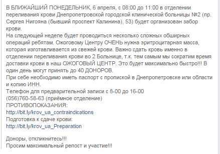 Террористы планируют минировать маршрутки, которые едут в направлении Мариуполя, - замкомандующего АТО Федичев - Цензор.НЕТ 9193