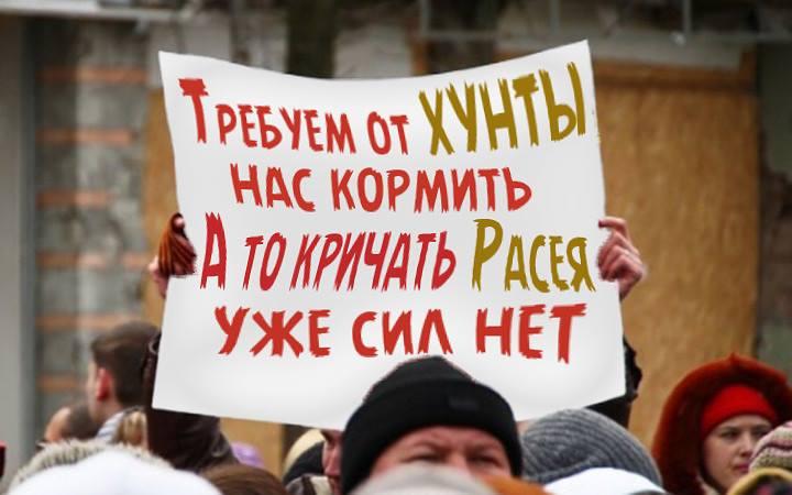 Российский премьер Медведев приехал с инспекцией в захваченный украинский Крым - Цензор.НЕТ 9585