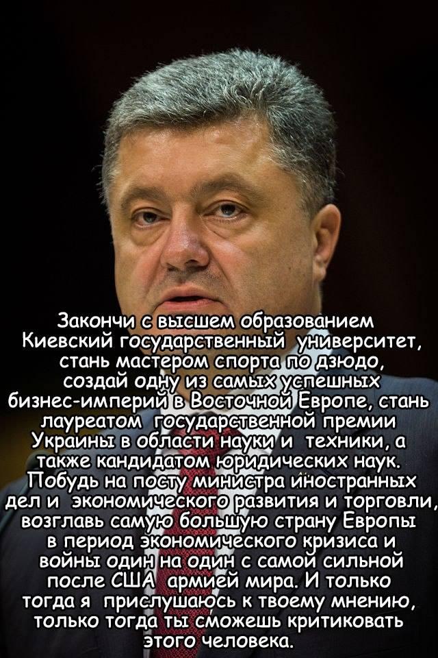 """Лукашенко: """"В Европе есть диктаторы похуже меня. Теперь я меньшее зло"""" - Цензор.НЕТ 9388"""
