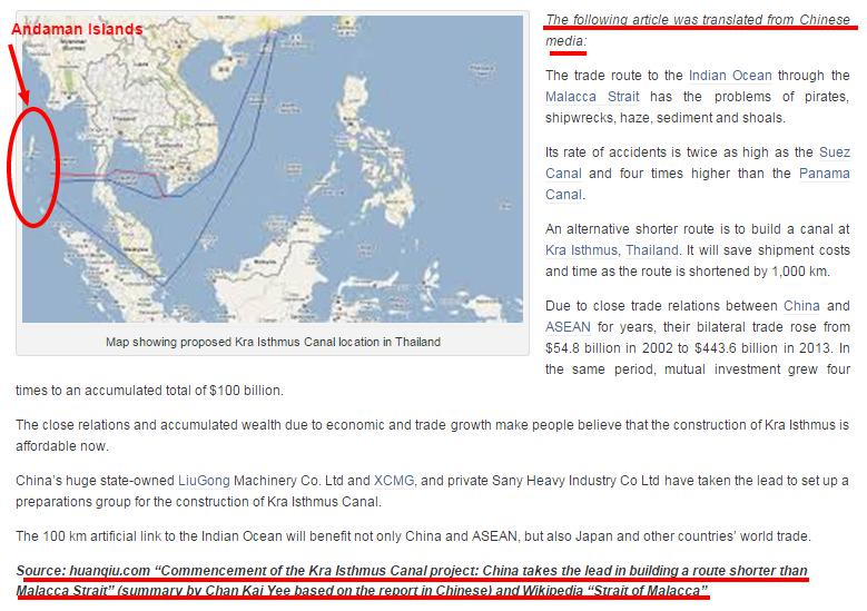 China to bypass Malacca Strait by Kra Isthmus Canal in Thailand  http://t.co/covWSKeDf8  @PMOIndia @MEAIndia FYI http://t.co/AzT4ItOsOk